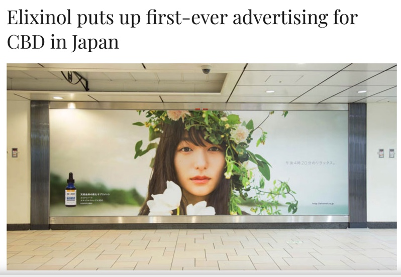 Hemp Today features Elixinol Japan billboard